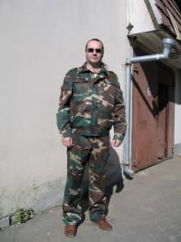 Костюм «МЧС» (куртка брюки)