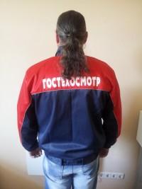 Костюм 'Гостехосмотр' куртка брюки