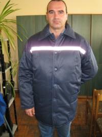 Куртка утепленная мод. К-1У