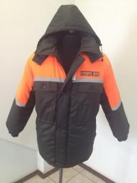 Куртка рабочая утепленная с капюшоном ЖКХ
