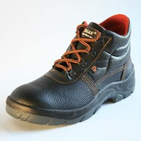 Ботинки (ВА412-2) «Форвард»