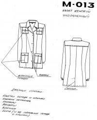 Халат мод. М-013